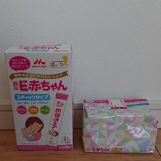 【森永 E赤ちゃん】粉ミルク セット