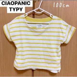 チャオパニックティピー(CIAOPANIC TYPY)のCIAOPANICTYPY 100cm 黄色 Tシャツ 女の子 ロングテイル(Tシャツ/カットソー)