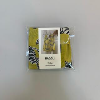 BEAMS - baggu baby ゼブラ