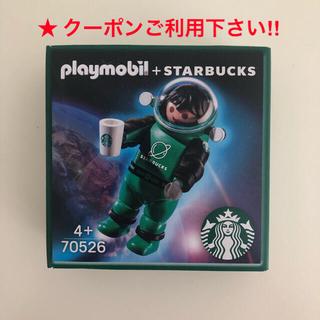 Starbucks Coffee - スターバックスKOREA限定 プレイモービル☆REO(レオ) くん
