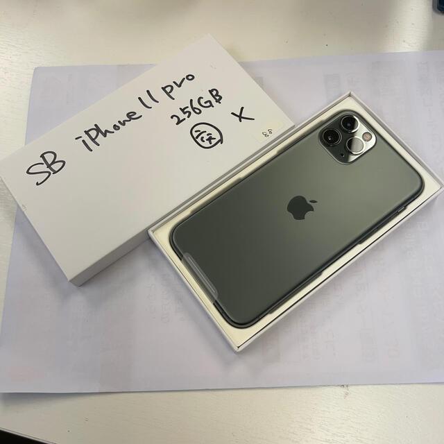 新品交換品 Softbank iPhone11Pro 256GB スマホ/家電/カメラのスマートフォン/携帯電話(スマートフォン本体)の商品写真