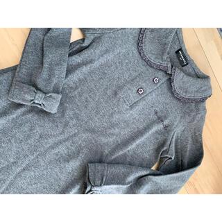 ミアリーメール(MIALY MAIL)の新品未使用  丸高衣料 miamail ワンピース 120cm(ワンピース)