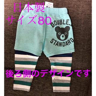 ダブルビー(DOUBLE.B)のミキハウス ダブルビー 長ズボン 80(パンツ)