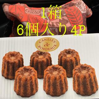 【コストコ】カヌレ1箱(6個入り×4パック)