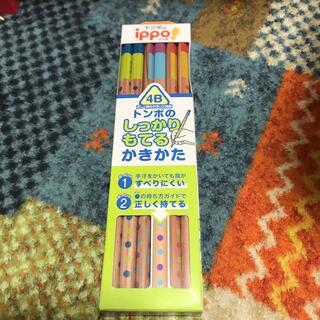 トンボエンピツ(トンボ鉛筆)のトンボ鉛筆 4B12本(鉛筆)