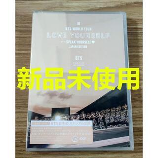 防弾少年団(BTS) - BTS WORLD TOUR 'SPEAK YOURSELF' 通常盤 DVD
