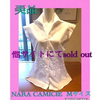 ナラカミーチェ(NARACAMICIE)のナラカミーチェ❤️ウエストシェイプブラウス白(シャツ/ブラウス(半袖/袖なし))