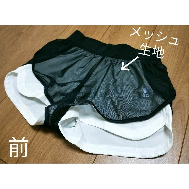adidas(アディダス)の【メッシュ】アディダス ショートパンツ レディース Sサイズ adidas スポーツ/アウトドアのランニング(ウェア)の商品写真
