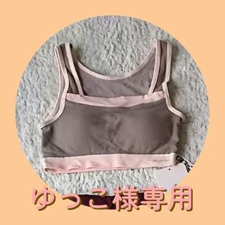 ルルレモン(lululemon)の未使用&美品 エクササイズ 3点 セット 大人 M ~ Sサイズ(ヨガ)