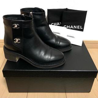 CHANEL - CHANEL シャネル ターンロック ショートブーツ G31204 黒 ココ