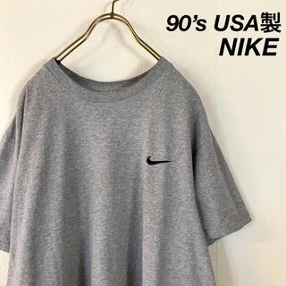 NIKE - 希少 90's USA製 NIKE 白タグ 肉厚刺繍 tシャツ 霜降りグレー