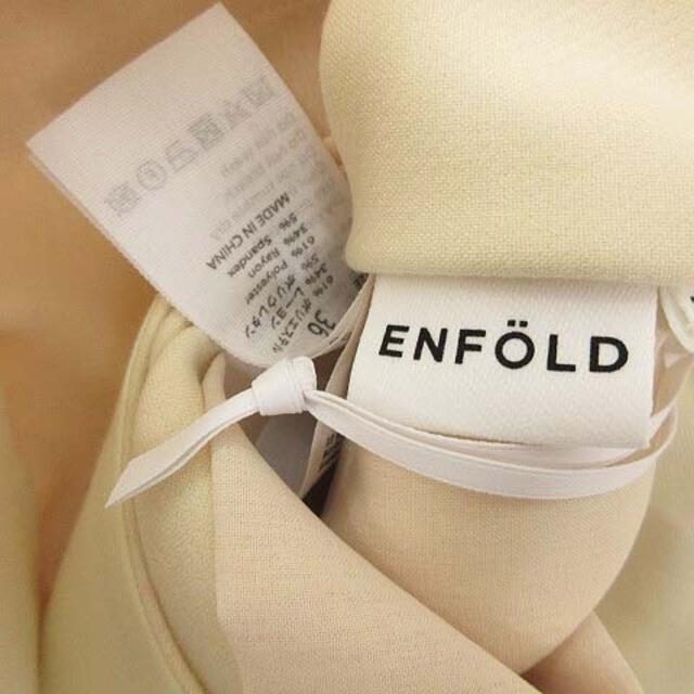 ENFOLD(エンフォルド)のエンフォルド バギーパンツ ワイド ダブルクロスバルーン 36 S アイボリー レディースのパンツ(その他)の商品写真