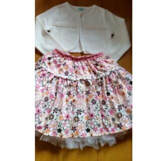 TOCCA - トッカ 130 花柄 チュール スカート 新品 美品
