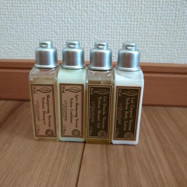 L'OCCITANE(ロクシタン)のL'OCCITANE コスメ/美容のキット/セット(サンプル/トライアルキット)の商品写真