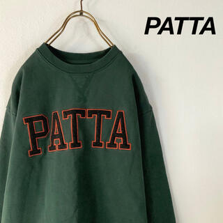 PATTA パタ ビッグロゴ スウェット 渋カラー