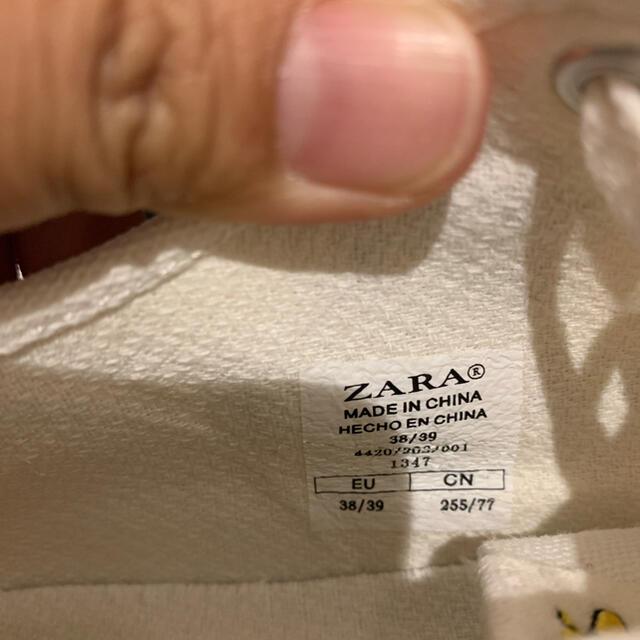 ZARA(ザラ)のレア!スヌーピー刺繍 ZARA スニーカー 24.9cm レディースの靴/シューズ(スニーカー)の商品写真