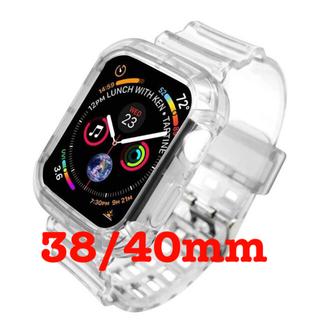 Apple Watch - アップルウォッチ バンド ベルト クリア スケルトン 38mm/40mm
