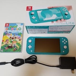 任天堂 - Nintendo Switch Lite あつまれどうぶつの森 セット