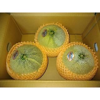 茨城県産 高糖度 甘い 大玉 クインシー メロン 4L 3玉セット 約5kg!