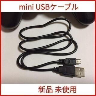 プレイステーション3(PlayStation3)の【新品】 PS3 mini USB type-B ケーブル デジカメ(家庭用ゲーム機本体)