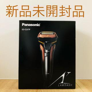 Panasonic - Panasonic シェーバー ES-CLV7F-T ラムダッシュ 洗浄器付