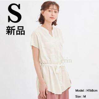GU - ジーユー GU ダブルポケットチュニックシャツ S 新品