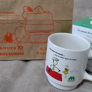 スヌーピー(SNOOPY)のモスバーガー SNOOPYマグカップ(キャラクターグッズ)