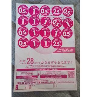 ヤマザキセイパン(山崎製パン)のヤマザキ シール 春のパンまつり 18.5点(その他)