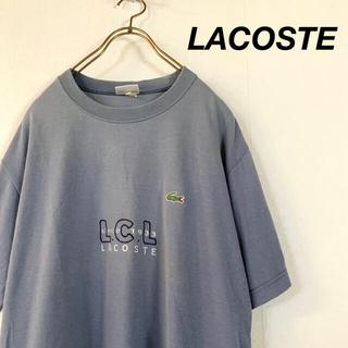 LACOSTE - OLD LACOSTE ビッグシルエット 刺繍ロゴ tシャツ