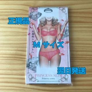 1枚入り【大人気】PRINCESS SLIM プリンセススリム Mサイズ
