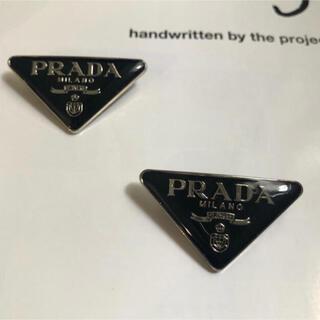 PRADA - プラダ PRADA ブローチ