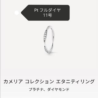 CHANEL - シャネル カメリアリング フルエタニティリング ダイヤモンドPt950 11号