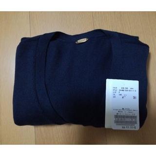 DEUXIEME CLASSE - Deuxieme Classe Silk Cotton カーデ