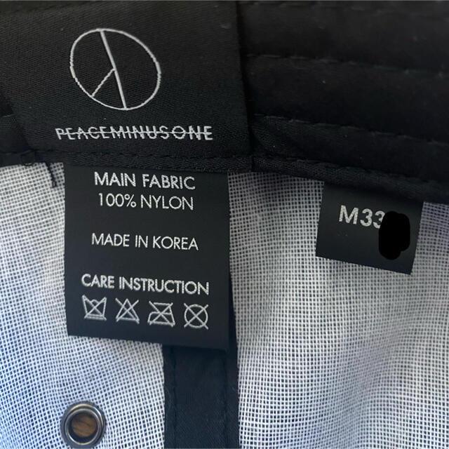 PEACEMINUSONE(ピースマイナスワン)のPEACEMINUSONE セット販売 メンズのファッション小物(その他)の商品写真