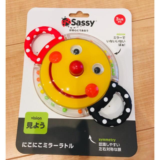 Sassy(サッシー)のSassy ラトル キッズ/ベビー/マタニティのおもちゃ(がらがら/ラトル)の商品写真