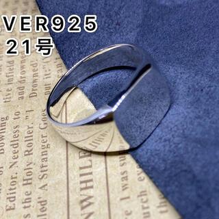 印台 シルバー925 リング シグネット スクエア ギフト銀指輪シンプル ハンコ