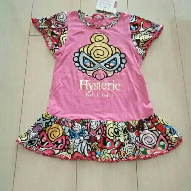 HYSTERIC MINI(ヒステリックミニ)のチュニック キッズ/ベビー/マタニティのキッズ服女の子用(90cm~)(Tシャツ/カットソー)の商品写真