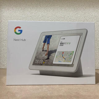 グーグル(Google)のmiz様専用 Google Nest Hub チョーク(ディスプレイ)