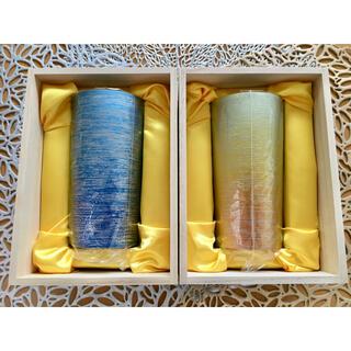 ホリエチタン タンブラー 涼/大/ブルー・ゴールド2個セット