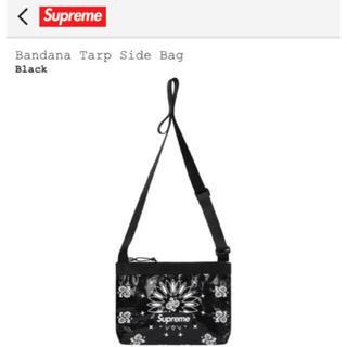 Supreme - Supreme Bandana Tarp Side Bag Black