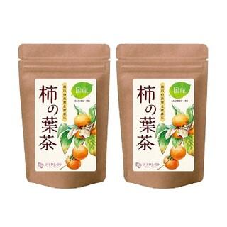 柿の葉茶3g×30包入 2袋セット国産【送料無料】(健康茶)