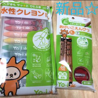 トンボエンピツ(トンボ鉛筆)の新品☆未使用☆Yo-i☆クレヨン、鉛筆セット☆(鉛筆)