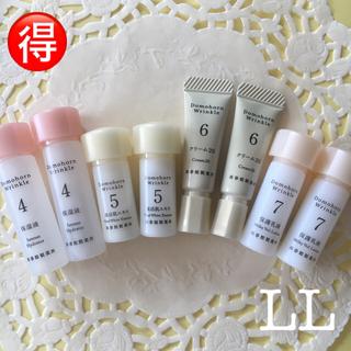 ドモホルンリンクル - ドモホルンリンクル 保湿液 美活肌エキス クリーム20   保護乳液