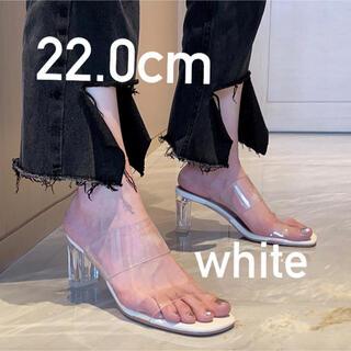 アングリッド(Ungrid)のホワイト クリアサンダル  22cm クリアストラップ レディース パンプス (サンダル)