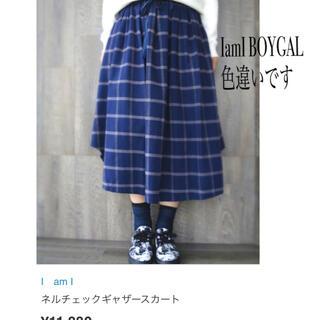 アイアムアイ(I am I)のIamI BOYGAL アイアムアイ ネルチェックギャザースカート(ロングスカート)