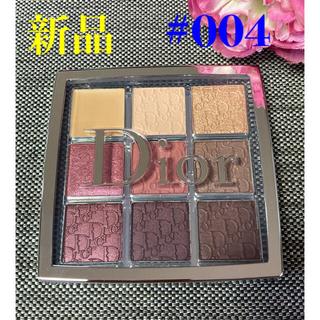 Dior - 新品❗️ ディオール バックステージ アイパレット 004 ローズウッド