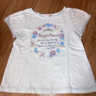 メゾピアノ(mezzo piano)のメゾピアノ シェルTシャツ カットソー 130(Tシャツ/カットソー)