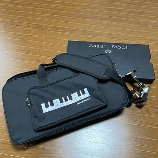 ✴︎吉澤 ピアノアシストツール 補助ペダルセット✴︎(ピアノ)