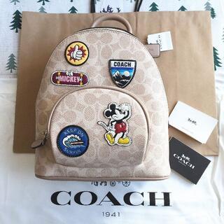コーチ(COACH)のコーチリュック COACH X DISNEY ミッキー 3892 バックパック(リュック/バックパック)