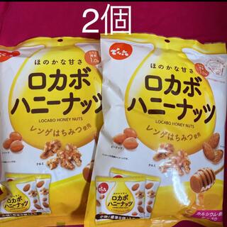 でん六 ロカボ ハニーナッツ  120g×2個(ダイエット食品)